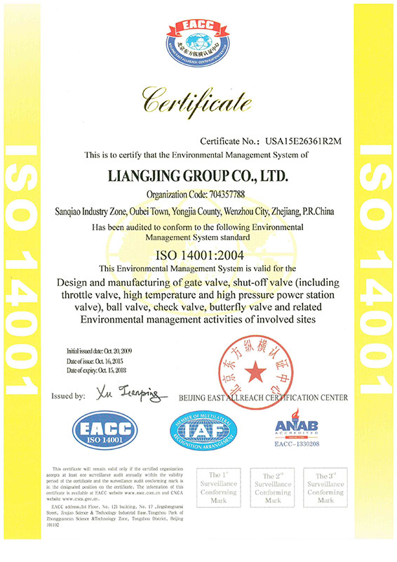 ISO14001-2004ENG